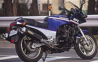 GPZ900R ワンガンスペシャル スリップオンマフラー