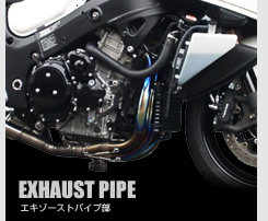 08 GSX1300R隼 3 WAY FULL TITAN EXHAUST