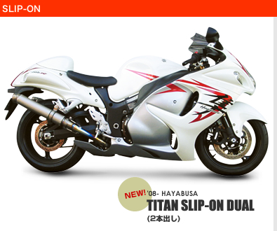 08 GSX1300R隼 TITAN SLIP-ON DUAL