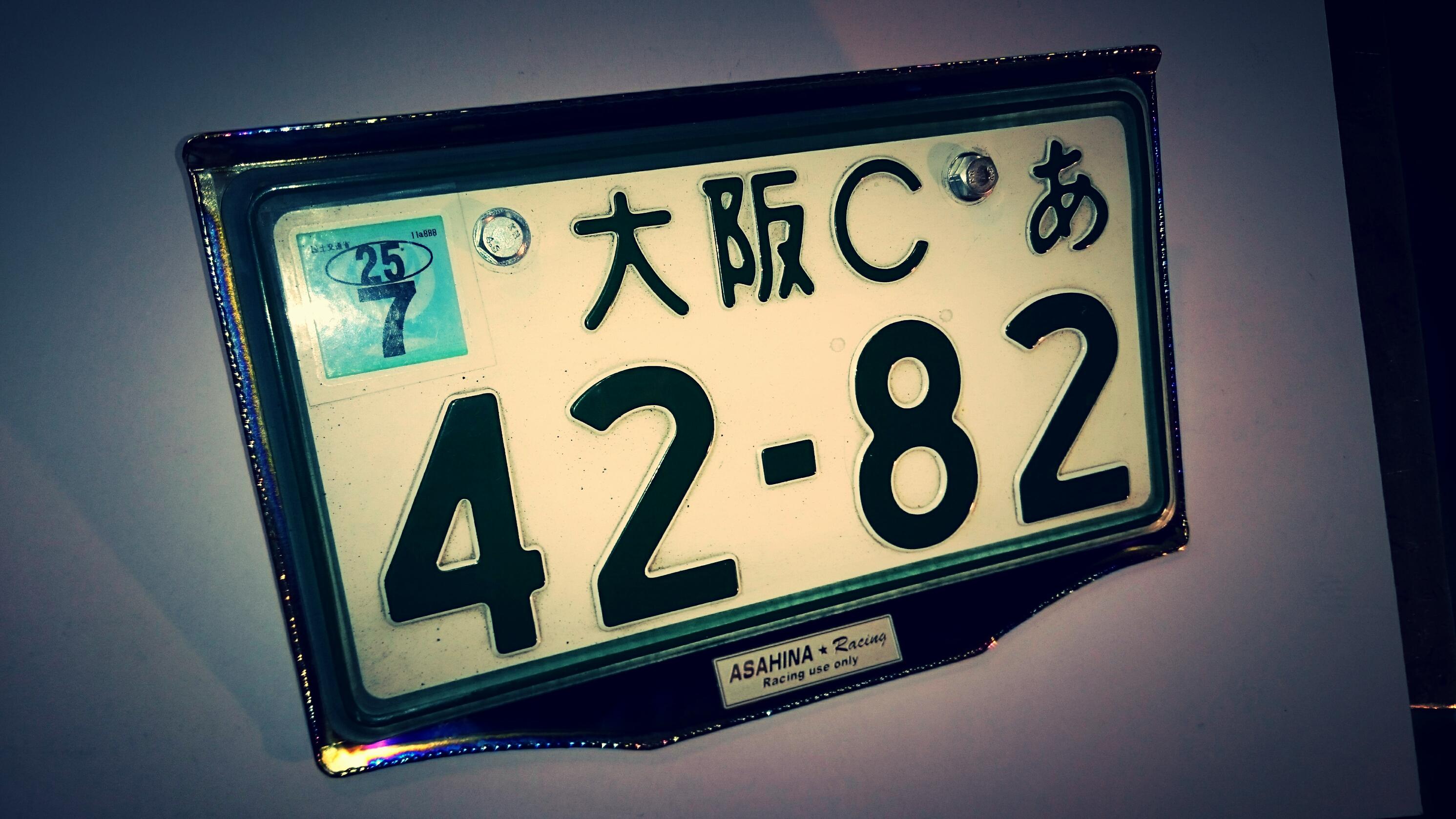 チタン ナンバープレートベース (126cc~対応)